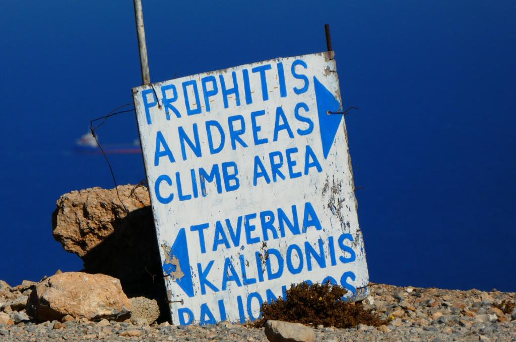 Kalymnos climbing Prophitis Andreas